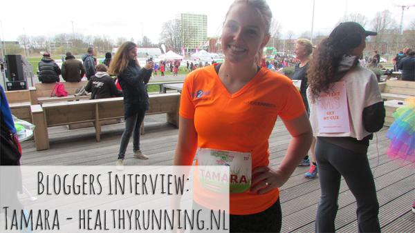 Bloggers InterviewTamara
